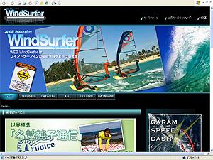 web windsurfer