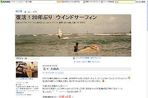 ken blog