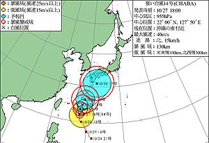 2010台風14号