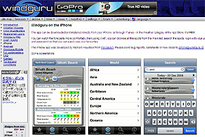 windguru for iphone