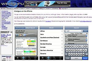 windguru for iphone