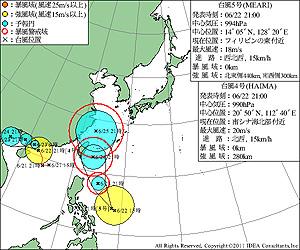 2011 typhoon#5