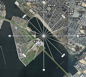 甲子園浜の方角
