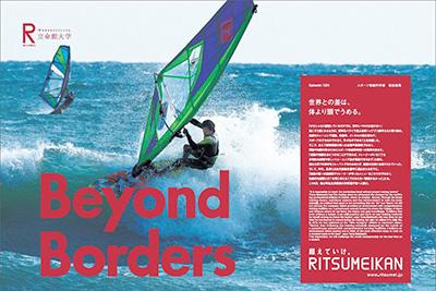 Jr 広告 ウインドサーフィン