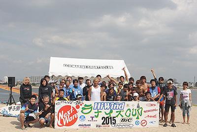 Lanai's Cup2015